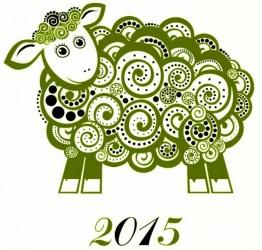 sheep_2015_new_year